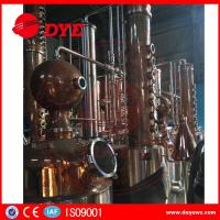 1000L steam gin short path distillation column machine for sale