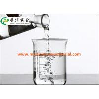 Quality Diphenyldimethoxysilane C14H16O2Si , Silane Coupling Agent For Phenyl Silicone Oil 6843-66-9 for sale