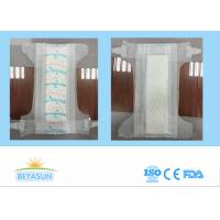 Buy cheap Disposable B Grade Second Grade Baby Diapers Made In China from wholesalers