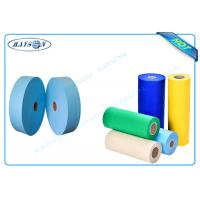Quality Biodegradable PP Spunbond Elastic Nonwoven Fabric , Non Woven Polypropylene Material for sale