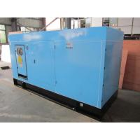 Quality 3 Phase Diesel Generator 150KVA Cummins With Stamford ISO9001 2008 for sale