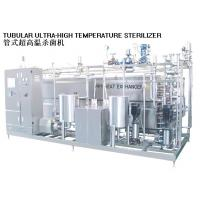 Quality Ketchup Food sterilizer Equipment for sale