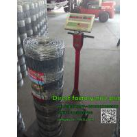 Buy cheap hot dipped glavanized fixed knot wire fence ,farm field fence, hinge joint fence from wholesalers