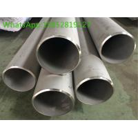 Quality Seamless Duplex Stainless Steel Pipe S31803 or 2205 or DIN 1.4462 for sale