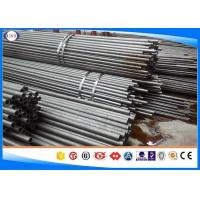Quality Seamless Rolled Steel Pipe, 4340 Alloy Steel TubeOuter Diameter 10-150 Mm for sale
