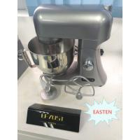 China Easten Die Casting Stand Mixer EF705T Attachment/ 1000W Stand Mixer Target/ 4.8 Liters Stand Mixer Pizza Dough on sale