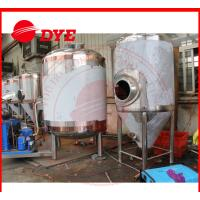 Buy Pub Industrial Electric Water Tank Cooling System Dish Top / Bottom at wholesale prices