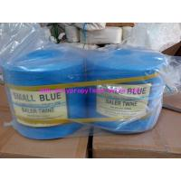 Quality Polypropylene twine for industry , agricultrue use , high tenacity poly twine rope for sale