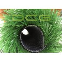 Quality Green Color Plastic Turf For Football Field , 50mm Artificial Grass Football for sale
