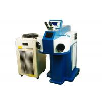 China Repair Jewelry Laser Welding Machine 0.1 - 10 Ms Pulse Width For Clock Hairsprings on sale
