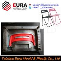 China EURA Taizhou high quality plastic foldable chair injection mould manufacturer on sale