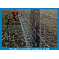 Buy Commercial Galvanized Field Fence For Live Stock Easy Maintenance  at wholesale prices