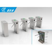 Quality Single Gym Tripod Coin Operated Turnstile 525 - 560mm Passageway 1200 * 280 * 980mm for sale