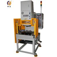 Quality Precise Performance C Type Hydraulic Punching Machine For Sheet Metal 380V 50Hz for sale