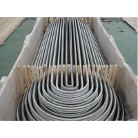 Quality SS316L Stainless Steel U Tube Cold Rolled / Drawn Heat Exchanger Steel Tube for sale