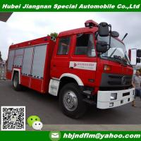 China China Manufacturer offer RHD/LHD Dongfeng 6000L water foam tank fire fighting truck price on sale