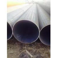 China ASTM Standard Submerged Arc Welding Pipe Carbon Steel Machine Tubes on sale