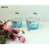 Quality 30gm  50gm China supplier empty plastic cosmetic jar for sale