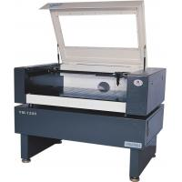 Quality Small portable laser cutting machine for sale