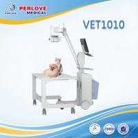 China Pets portable photography system VET1010 with battery on sale