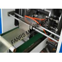 Quality Six-Position Working Rewinding Machine For Silicone Oil Paper Roll Automatic Detects System for sale