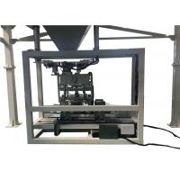 Quality Automatic Weighing And Bagging Machine Open Mouth Bag For Powder / Granule for sale
