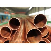 China Mirror Polished Copper Nickel Pipe , Thin Wall Nickel Plated Copper Tubing , C12200 on sale