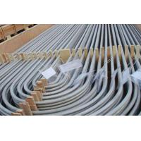 Quality Cold Rolling / Cold Drawn U Bend Tube , Seamless Stainless Pipe Grade TP304 for sale