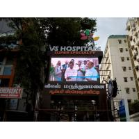Quality P8 Advertising Outdoor SMD LED Display , Nationstar SMD3535 LED Display Panel for sale