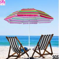 Quality Portable Travel 7FT Patio Sun Beach Umbrella Shelter With Carry Bag for sale