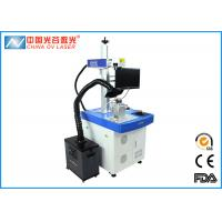 China 50W Fiber Laser Marking Machine For Metal Plastic Ring Phone Case on sale