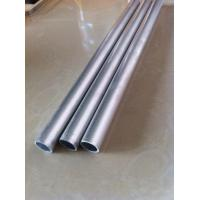 Quality Transportation Vehicles Aluminum Round Tubing , 4 Inch Aluminum Pipe 5052 Alloy for sale