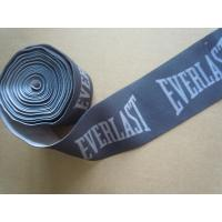 Quality Customized Hear - Transfer Printing Jacquard Elastic Waistband Webbing Can be dyed for sale