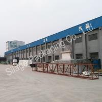 Silage Packing Co., Ltd.