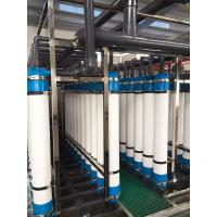 Quality UF equipment for water treatment for RO pretreatment for sale