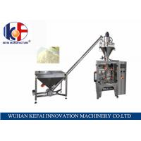 Quality KEFAI 1kg 2 kg Automatic Filling Milk Powder Packing Machine buying in China for sale