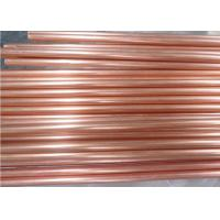 Quality Straight Seamless Copper Pipe C11000 , Custom Rotating Bands Copper Round Tube for sale