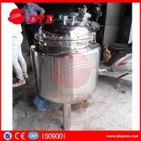 Quality Sanitary Reaction Stainless Steel Mixing Tanks With Magnetic Agitator for sale