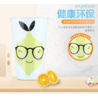 Quality Disposable Transparent Plastic Drinking Cups Custom Print Logo FDA Certification for sale