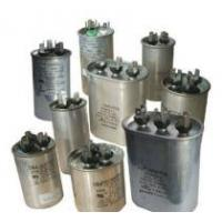 Quality AC start-up and run motor Capacitor for sale