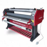 Quality Full automatic laminating machine pvc profile laminating machine cardboard laminating machine for sale