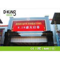 Buy cheap 8000 Nits High Brightness P16 Advertising LED Display Full Color LED Message Display Board from wholesalers