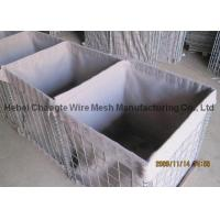 China Low Carbon Steel Wire Filling Gabion Baskets , Military Barriers Hesco Bastion Wall on sale