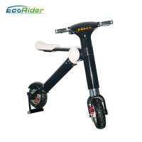 Quality Foldable Mini Two Wheel Electric Scooter Bicycle With 500w Motor And Samsung Battery for sale
