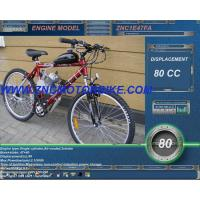 Quality 60cc bicycle engine kit for sale