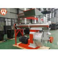 China Cow Sheep Pellet Production Plant Goat Horse Fodder With Siemens Motor Durable on sale