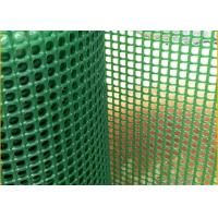 Quality White Color Polyethylene Plastic Flat Netting For Flowers For Aquatic Breed for sale