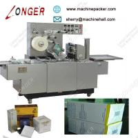 Quality High Quality Perfume Box Cellophane Packaging Machine,Small Cellophane Wrapping Machine For Sale for sale