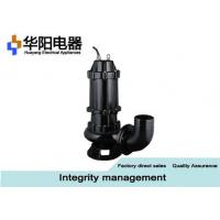 380 Voltage Submersible Water Pump For Sump Septic Tank 0.75 - 200 Kw for sale