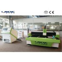 Quality User Friendly 750w Fiber Laser Cutting Machine , Iron Laser Cutting Machine  for sale